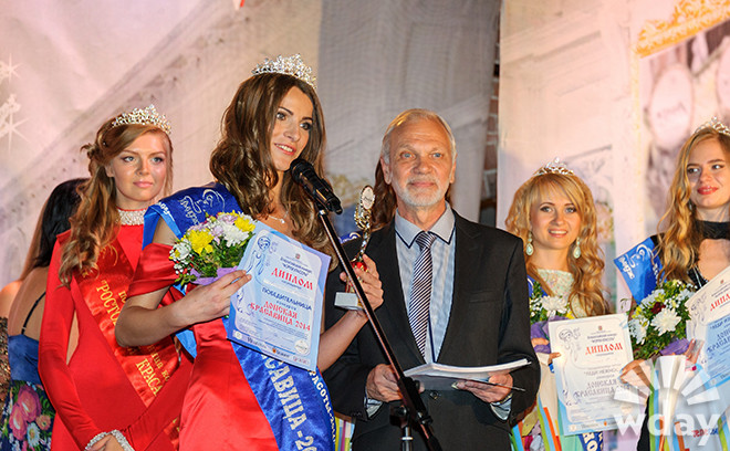 конкурс красоты в Ростове, мисс Ростов, Ростовская красавица победительницы 2014