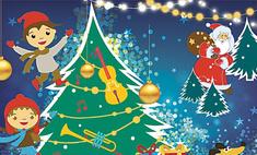 Пора на елку: новогодние представления Нижнего Новгорода