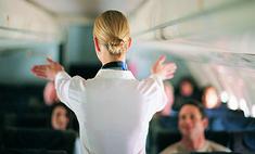 Небо. Самолет. Девушка: 13 секретов, как стать «королевой неба»