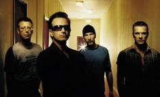 Солист U2 Боно подарит фанатам солнечные очки