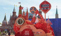 На Манежной площади появились огромные часы