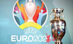 Евро-2020 теперь Евро-2021