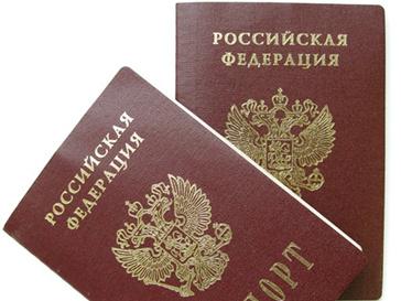 Паспорта отберут