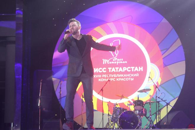 «Мисс Татарстан 2016» гость Андрей Гризли