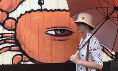 Ксения Собчак удивила фанатов нарядами из отпуска