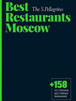Ресторанный гид Rest IQ