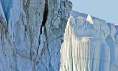 В Москве пройдет Международный арктический форум