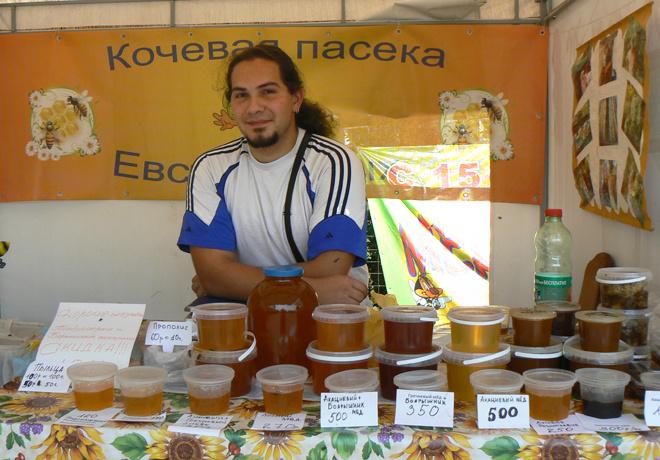 В Воронеже пройдет медовая ярмарка