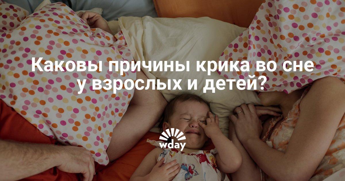 Целовать во сне своего врага — в реальной жизни добьетесь успеха в примирении с другом.