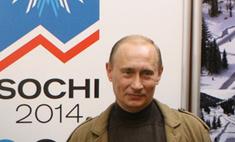 Владимир Путин проинспектировал олимпийские объекты Сочи-2014