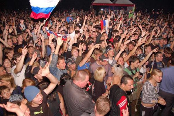 Фестиваль «Уральский рубеж»