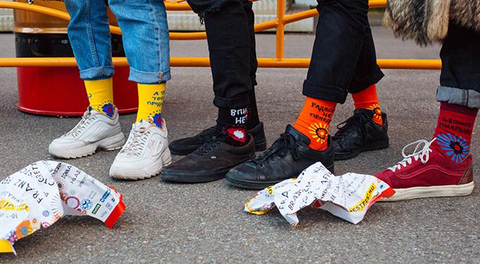 Узнать характер мужчины по носкам: 10 простых правил