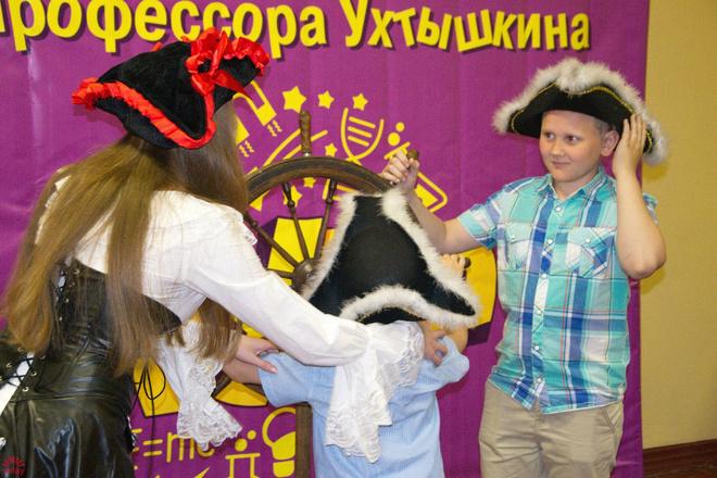«Маленькая красавица Алтая-2016»