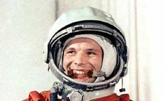 Сегодня 50 лет со дня первого полета человека в космос