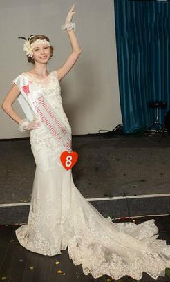 «Фестиваль невест», Анастасия Костромина