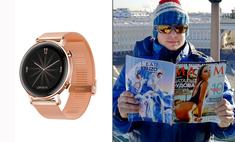 Конкурс: пришли фото сжурналом MAXIM внеобычной ситуации и выиграй смарт-часы Huawei Watch GT 2