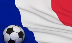 Чемпионат Европы по футболу 2016 года пройдет во Франции