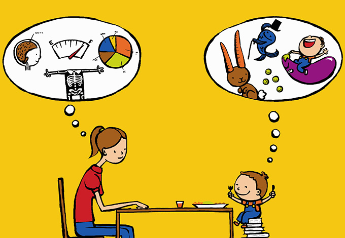 Работа мозга мамы и ребенка