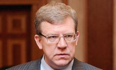 Министр финансов Алексей Кудрин покинул свой пост