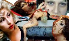 Леди ГаГа: 14-минутный клип о смерти