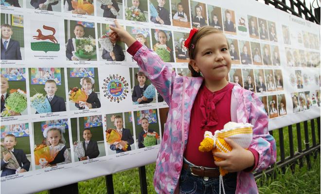 Уфа, афиша, дети - наше будущее