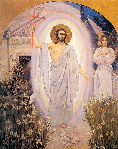 Михаил Нестеров «Воскресение Господне», ГРМ