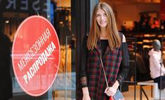Распродажа в «Акварели»: модные обновки за полцены