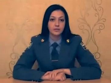 Екатерина Рогоза, Сергей Цапок, Кущевская
