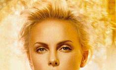 Видео J'adore Dior: Монро, Дитрих, Келли