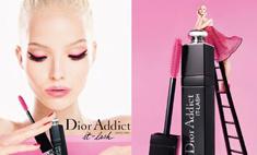 Dior снова признался в любви российской модели