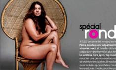Глянцевый журнал разместил на обложке полную женщину