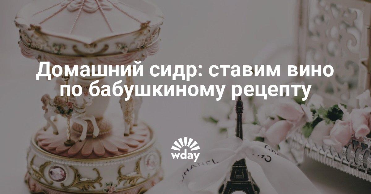 Поздравление по телефону на украине 692