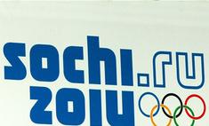 Билеты на Олимпиаду-2014 можно будет купить в банкомате