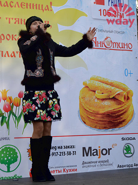 Масленница в Саратове