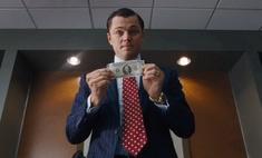 «Волк с Уолл-стрит» стал самым скачиваемым фильмом года