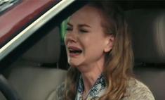 Мир тесен: Николь Кидман не удалось избежать встречи с Кэти Холмс