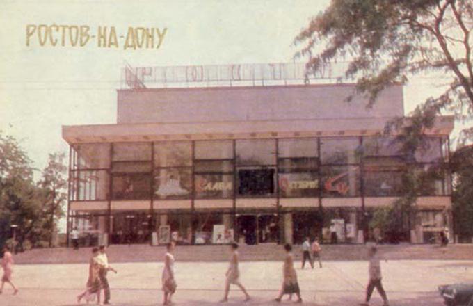 Кинотеатр «Ростов» закрылся в донской столице