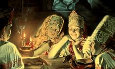 Рождественские Святки: как в Сибири девушки гадают?