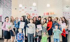 Финал конкурса «Топ-10 модных мамочек Пензы и их деток»