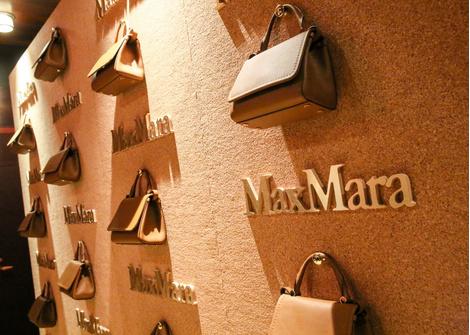 Коктейль по случаю запуска рекламной кампании Max Mara