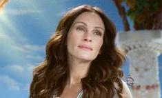 Джулия Робертс: $1,5 млн за 45-секундную роль без слов. ВИДЕО