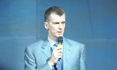 Михаил Прохоров: «Я иду на президентские выборы»