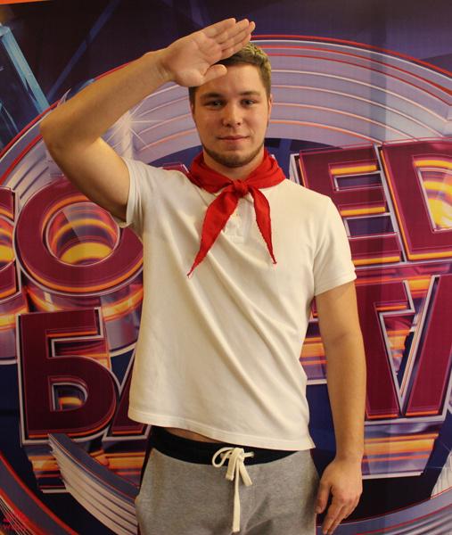 Святослав Иванюта, кастинг «Comedy Баттл», фото