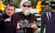 Как реагируют ведущие гостелеканалов на песню «Вечерний М» Бориса Гребенщикова