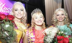 Выбери самую красивую женщину Екатеринбурга!