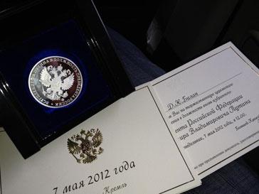 """Дима Билан выложил в """"Твиттер"""" фотографию приглашения на инаугурацию"""