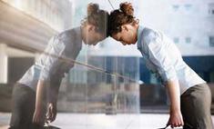 5 способов взбодриться на работе