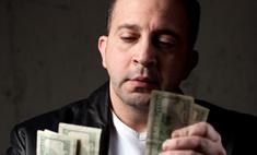 Пересчитывание денег поможет избавиться от боли