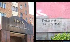 Смеется Нижний: фотоприколы нашего городка