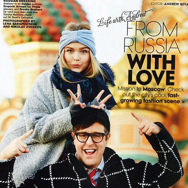 Дочь Дмитрия Маликова снялась для американского Vogue